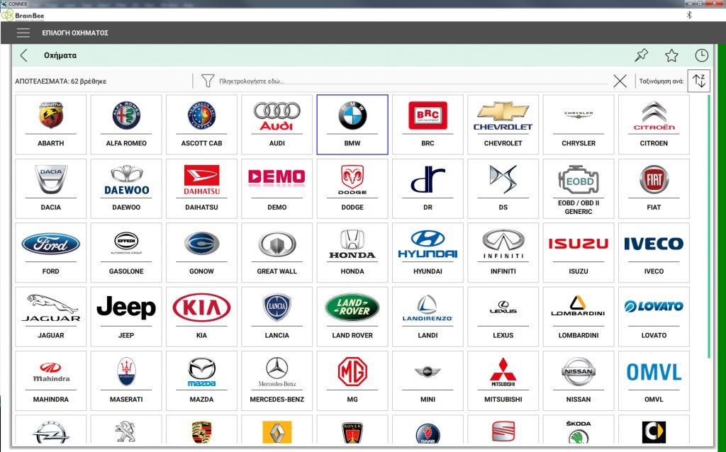 Διαγνωστικά για όλα τα αυτοκίνητα